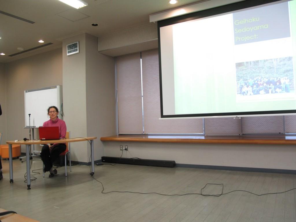 発表がスタート。スライドに「sedoyama」の文字を見つけた!