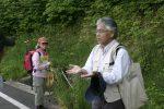 【イベント報告】阿佐山の植物観察会