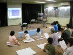 【イベント報告】可愛川の水生生物観察会