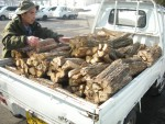 【お知らせ】芸北せどやま再生事業の木の販売について(料金変更)