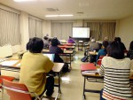 芸北学講座2を開催しました