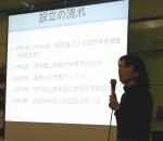 森林・山村多面的機能発揮対策交付金事業の活動事例発表会に参加しました