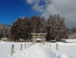 白と雪と青と晴れ!!(2017.2.13)