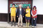 養老孟司先生が、芸北 高原の自然館に来館されました!!(2020.9.25)