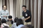 【イベント報告】深入山の植物観察会