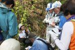 【イベント報告】大潰山の春植物観察会