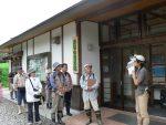 【イベント報告】湿原の観察ー八幡湿原と自然再生事業ー