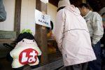 【イベント報告】千町原草原の保全活動