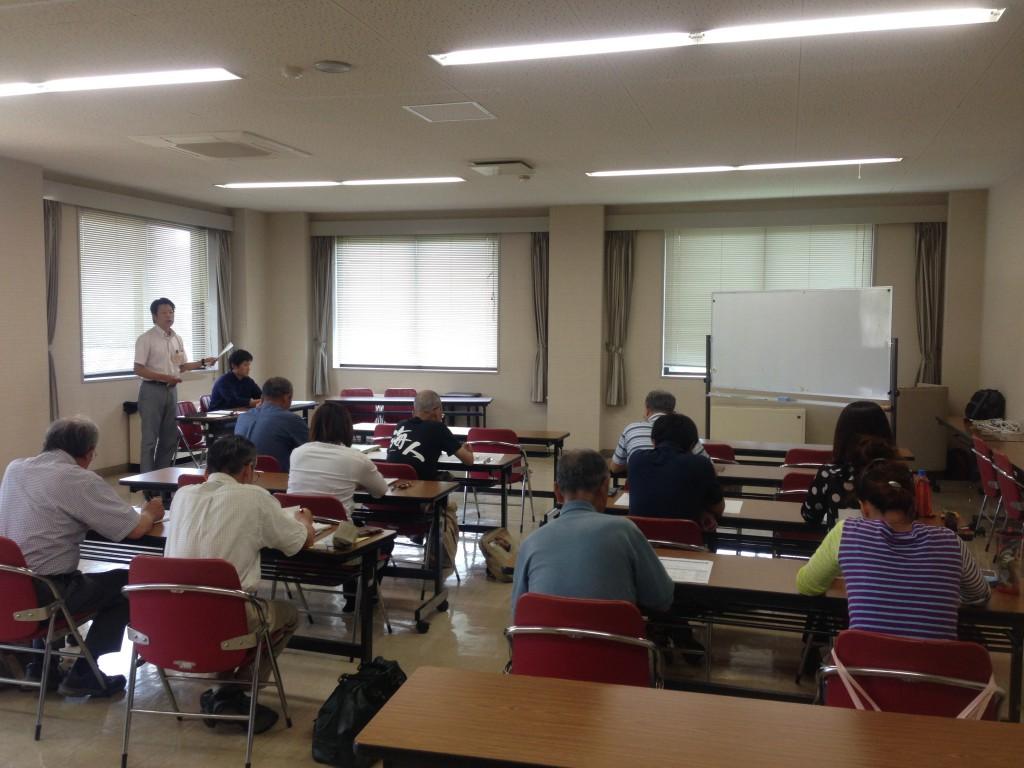 最初に広島県自然環境課の担当者より趣旨説明があった。
