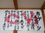 【お知らせ】かりお茶屋さんよりお知らせ(2018.6.30)